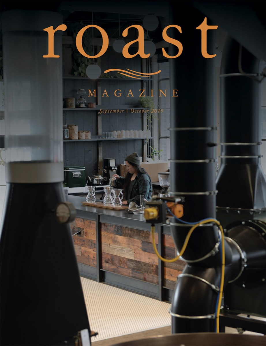 Roast Magazine | Current Issue | Classifieds